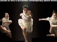 CVRep & Nickerson Rossi Dance present MASTERPIECE