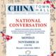 China Town Hall- International Education Week
