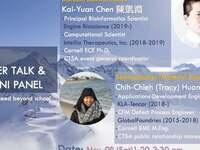 CTSA Career Talk and Alumni Panel