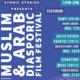 Muslim & Arab Diasporic Film Festival