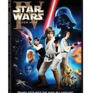 Star Wars (Translated in Navajo)