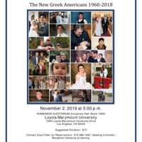 Film Screening of The New Greek Americans 1960-2018