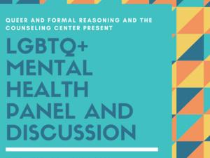 poster announcing LBGTQ panel discussion