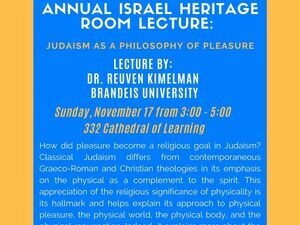Annual Israel Heritage Room Lecture