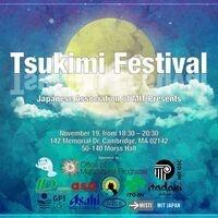 TSUKIMI Festival 2019