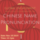 Chinese Name Pronunciation workshop