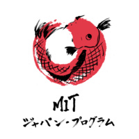 MISTI / MIT Japan info session & talk from MISTI Alumni, Bryan Banish
