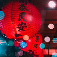 Media-Technology Nexus: Chinese Culture and Society