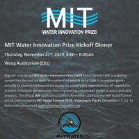MIT Water Innovation Prize Kickoff Dinner