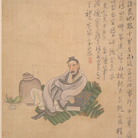 Art History Lecture - Sentimental Histories: Chen Hongshu and the representation of emotion in late Imperial Chinese Painting