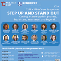 Step Up and Stand Out: Carving a Career Path in Pharmacology, Health Care, Investment and Beyond