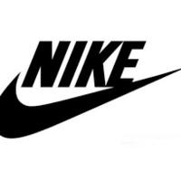 Nike NTCx – World Headquarters Application Deadline 1/16