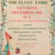 Christmas in Edgartown: Plum Hill Elves' Faire