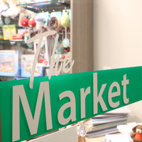 The Market's Holiday Open House