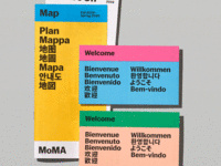 AIGA NY   Designing a new MoMA