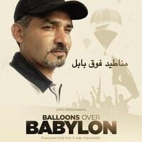 Film Screening: Balloons Over Babylon