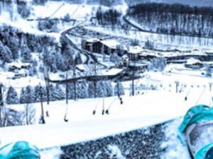 Pitt-Greensburg: Ski Club Trip