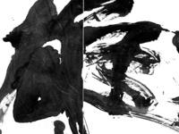 Tong Yang-Tze, Immortal at the River (detail)