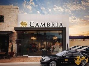 Cambria Gallery on El Paseo