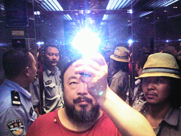 #AiWeiwei Book Release Party
