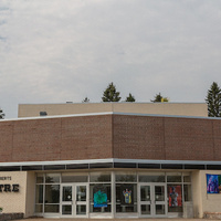 Forest Roberts Theatre