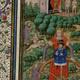 Renaissance Literature with Jennifer Richards