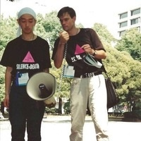 J. Keith Vincent - AIDS and Queer Theory in 1990s Japan