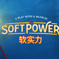 Soft Power: The Inspiration Behind David Henry Hwang's New Play