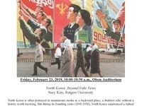 2018 SHSU Asian Studies Special Event- North Korea: Beyond Fake News