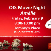 OIS Movie Night
