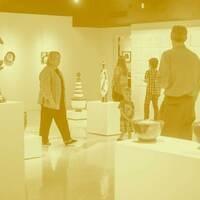 The University Gallery