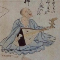 """USC-Meiji University Research Exchange: """"Japan's History and Archaeology"""" (USC PPJS)"""