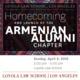 Launch of the Armenian Alumni Chapter