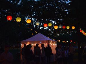 Campus Illumination and Commencement Concert