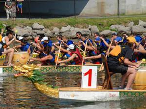 Finger Lakes International Dragon Boat Festival