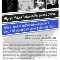 "Migrant Voices Between Korea and China: Politis, Literature, and Translation in Kim San's ""Song of Arirang"" and Cheon Unyeong's ""Farewell, Circus"""
