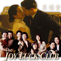 Movie Matinees @ Your Library: The Joy Luck Club