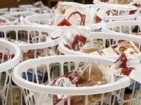 Thanksgiving Basket Drop Off