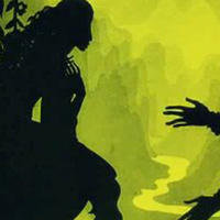 FILM SCREENING: THE ADVENTURES OF PRINCE ACHMED