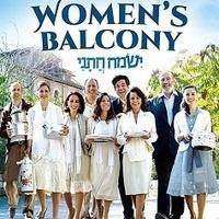 MVIFF: The Women's Balcony