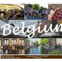 Lehigh In Belgium Information Session Summer 2019 | Study Abroad