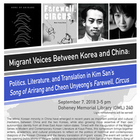 Migrant Voices Between Korea and China: Politics, Literature, and Translation in Kim San's Song of Arirang and Cheon Unyeong's Farewell, Circus