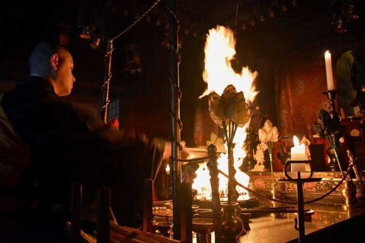 Homa: Shingon Buddhist Tantric Fire Ritual > Event Details