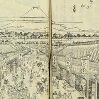 Early Modern Japanese Studies Workshop#1: Early Modern Cities