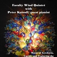 WFU Faculty Wind Quintet with Peter Kairoff, piano