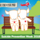 Suicide Prevention Week: Community Care Day