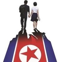 Memory and Agency: Rethinking North Korean Literature