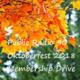 Public Radio 90 Oktoberfest 2018 Membership Drive