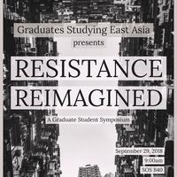 Resistance Reimagined