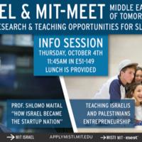 MISTI Israel and MEET Info Session